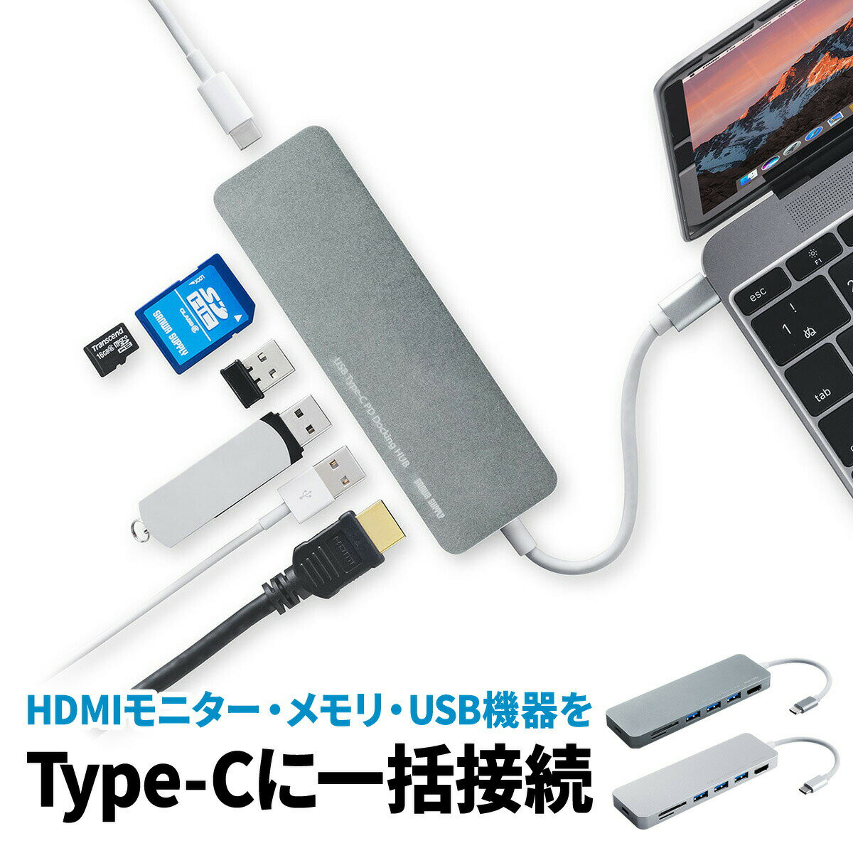 USB Type-Cハブ Type Cハブ USB-C HDMI出力 MacBook/Windows対応 充電対応 USB3.0ハブ 3ポート・SD/microSDカードリーダー付き マックブック USBハブ[400-HUB056]【サンワダイレクト限定品】【送料無料】