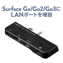 Surface Go・Go2専用 USB Type C ハブ USB3.1/3.0ハブ USBハブ LANポート増設 3.5mmジャック サーフェス ゴー専用 Typ…
