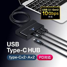Type c ハブ USBハブ 4ポート USB3.1 USB3.0 USB2.0 USB1.1 USB PD 充電対応 バスパワー セルフパワー ACアダプタ付き USB C ハブ USB3.0ハブ Type C Hub Type-c MacBook MacBook Pro ドッキングステーション typec USB-C おしゃれ