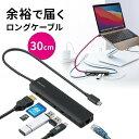 USB Type-C モバイルドッキングステーション ロングケーブル 7in1 4K/60Hz対応 HDMI出力 SD microSDカードリーダー US…