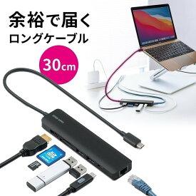 USB Type-C モバイルドッキングステーション ロングケーブル 7in1 4K/60Hz対応 HDMI出力 SD microSDカードリーダー USB×2 PD100W LAN イーサネット スリムタイプ