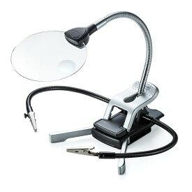 拡大鏡 ルーペ スタンド クリップ スタンドルーペ 虫眼鏡 LEDライト付 レンズ径9cm クリップ付アーム付属 ネイル 手芸 模型 読書灯 ネイルアート プラモデル フィギュア作成に プレゼントに最適