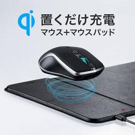 ワイヤレスマウス マウス ワイヤレス 充電 マウスパッド ワイヤレス充電器 Qi 充電器 スマホ iPhone スマートフォン 5ボタン ワイヤレスマウス 無線マウス 充電式 Qi充電 おしゃれ DPI切替 カウント数切り替え 800/1200/1600