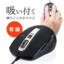静音有線マウス有線ブルーLEDセンサー5ボタンカウント切り替え800/1200/1600/2000静音ボタン