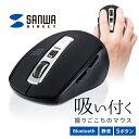 マウス ワイヤレス 無線 Bluetooth ワイヤレスマウス ブルートゥース 静音 ブルーLEDマウス 5ボタン 静音ボタン
