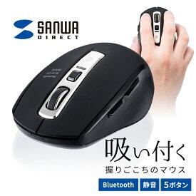 マウス Bluetooth ワイヤレスマウス 静音マウス ブルーLEDマウス 5ボタン カウント切り替え800/1200/1600 静音ボタン Bluetooth5.0 ブルートゥース