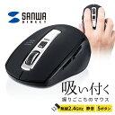 マウス ワイヤレス 静音 ワイヤレスマウス 無線 5ボタン おしゃれ ブルーLEDセンサー カウント切り替え 静音ボタン パソコン PC 在宅勤務