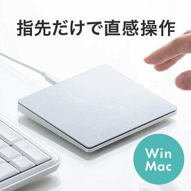 タッチパッド トラックパッド タッチマウス USB接続 有線 薄型 ジェスチャー機能 400カウント Touch pad Windows Mac