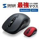 マウス ワイヤレス 無線 Bluetooth ワイヤレスマウス ブルートゥース iPadOS対応 ブルーLED 5ボタン カウント切り替え1000/1600