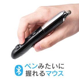 ペンマウス ペン型マウス Bluetoothマウス 電池式 800/1200/1600カウント 4ボタン ペンマ マウスペン ポケットマウススタンド付き