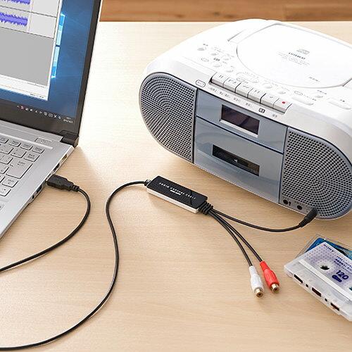 USB接続オーディオキャプチャーケーブル カセット・MD・レコードをデジタル化 パソコンやスマホに保存 ソフト付属 アナログ音声デジタル化 Windows対応 アナログ 変換[400-MEDI017]【サンワダイレクト限定品】