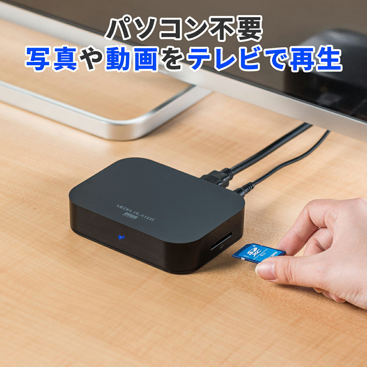 【送料無料】メディアプレーヤー SDカード・USBメモリ対応 動画・音楽・写真再生 HDMI・VGA・コンポジット・コンポーネント出力対応 テレビ再生 写真や動画をテレビで再生 [400-MEDI022]【サンワダイレクト限定品】