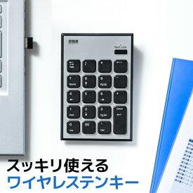 ワイヤレステンキー 無線 モバイル 持ち運び 薄型 小型 パンタグラフ アイソレーション 電池式 USBテンキー テンキーボード