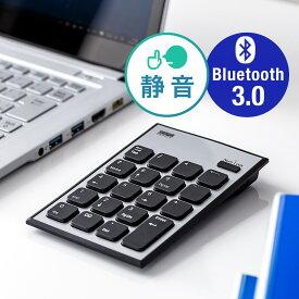 Bluetoothテンキー Bluetooth 無線 静音 モバイル 持ち運び 薄型 小型 パンタグラフ アイソレーション 電池式