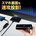 モバイルプロジェクター 小型 軽量 30ルーメン HDMI バッテリー内蔵 スピーカー内蔵 手のひらサイズ ファンレス 三脚…