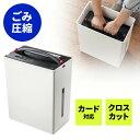 電動シュレッダー ゴミ圧縮機能付 家庭用 業務用 ホワイト A4 10枚細断 クロスカット カード対応 コンパクト デスクサ…