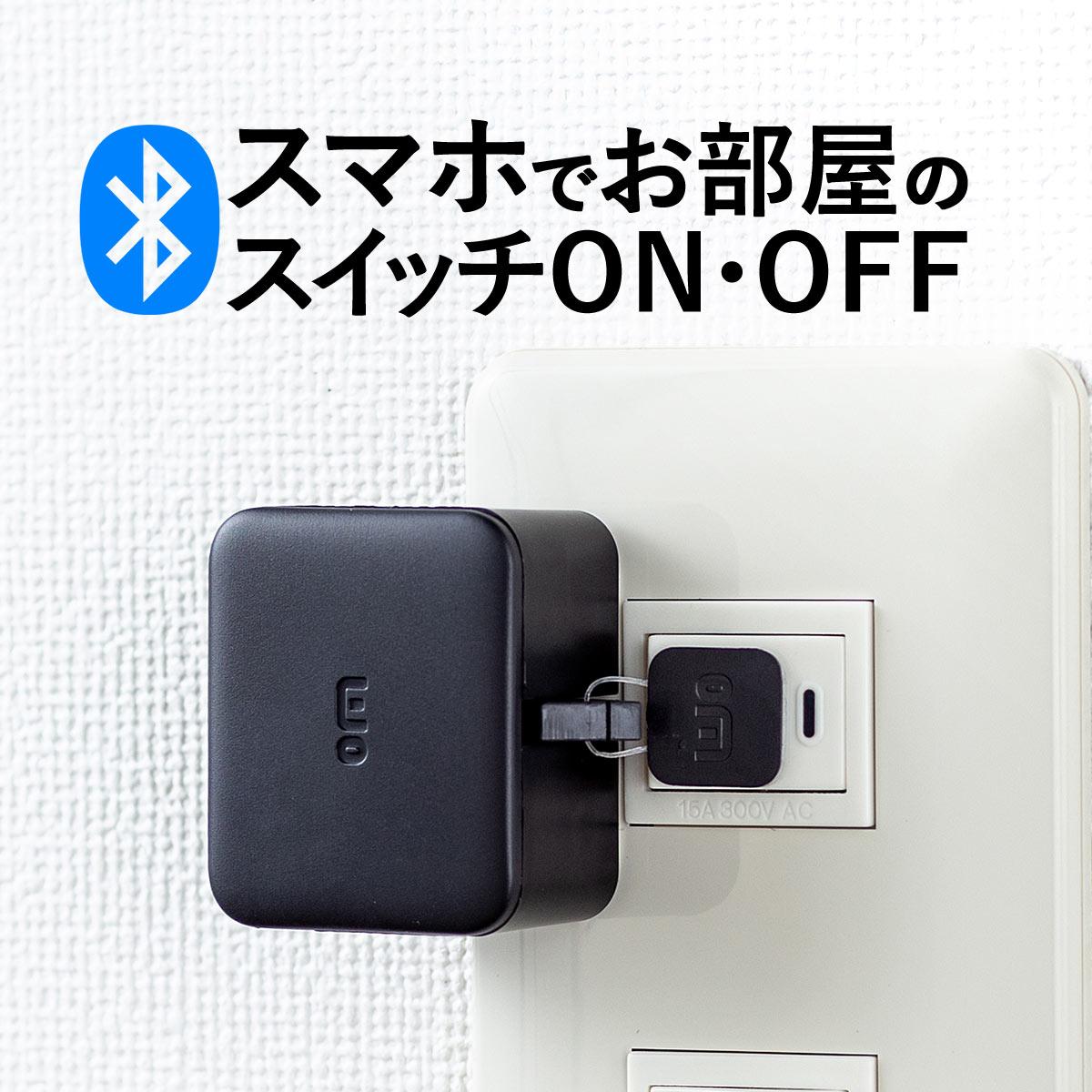 SwitchBot ワイヤレススイッチロボット ブラック/ホワイト 壁電気スイッチ操作 アプリ連携[400-RC005]【サンワダイレクト限定品】【送料無料】