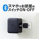【4月26日値下げしました】SwitchBot ワイヤレススイッチロボット ブラック/ホワイト 壁電気スイッチ操作 アプリ連携 …