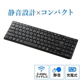 充電式ワイヤレスキーボード コンパクト パンタグラフ USB 静音 薄型 電源ON/OFFスイッチ付き 日本語配列 ブラック キーボード ワイヤレス