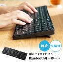 Bluetoothスリムキーボード充電式静音コンパクト薄型パンタグラフテンキー付き