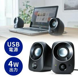 PCスピーカー 4W コンパクトスピーカー USB電源 小型 3.5mm接続 高音質 テレビ用 スマートフォン パソコン usbスピーカー