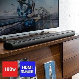 サウンドバー スピーカー Bluetooth テレビ用 サブウーハー ウーファー テレビスピーカー TV ホームシアター 高音質 100W ゲーム 映画 動画 iphone リモコン ボリューム調整 スマホ ワイヤレス 重低音 シアタースピーカー ブルートゥース