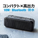 Bluetooth スピーカー bluetooth ワイヤレス 無線 防水 IPX4 10W ポータブル ハンズフリー 手のひらサイズ お風呂 キ…