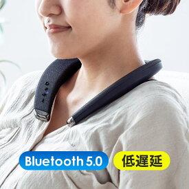 ネックスピーカー Bluetooth ウェアラブルネックスピーカー 首掛け スピーカー 低遅延 マイク テレビ ゲーム 音楽 軽量 防水ウェアラブルスピーカー テレワーク
