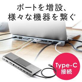 USB3.2 ドッキングステーション Type-C ハブ USB PD100W対応 USB3.1 Gen1 HDMI SDカード microSD USB DisplayPort VGA 2画面同時出力 有線LAN カードリーダー おしゃれ