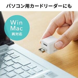 iPhoneカードリーダーiPhoneバックアップmicroSD充電カードリーダー