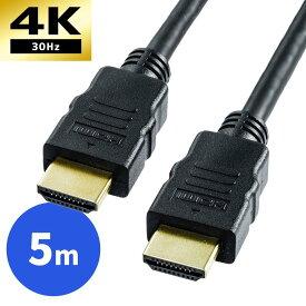 HDMIケーブル 5m Ver1.4規格 4K・3D対応 PS4・XboxOne・フルハイビジョン対応 ブラック