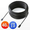 【送料無料】USBケーブル 40m USB2.0 延長ケーブル ブラック [500-USB007-40]【サンワダイレクト限定品】