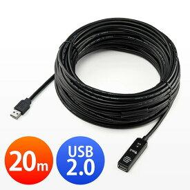 USB延長ケーブル(20m)