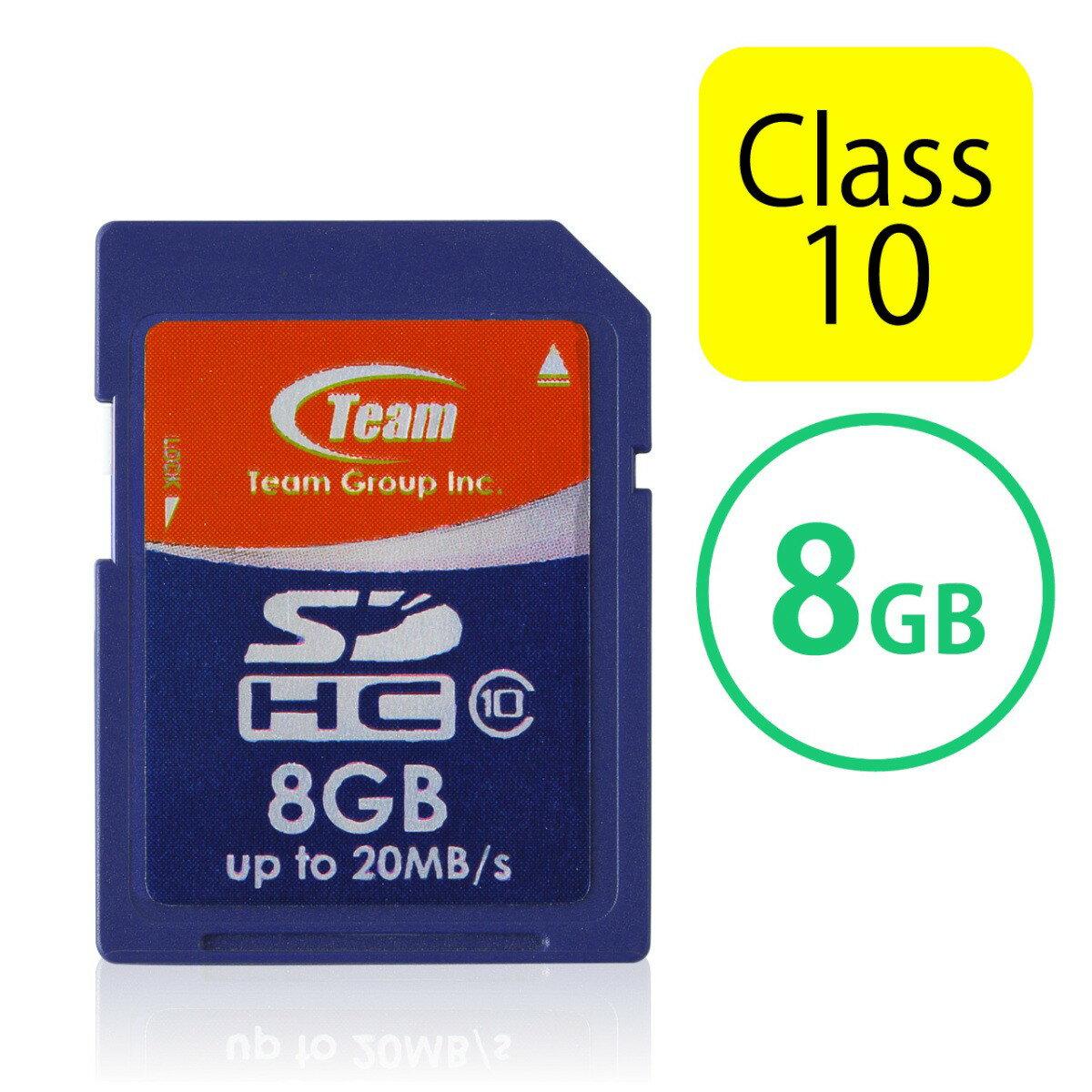 SDカード 8GB Class10 SDHCカード メモリーカード クラス10 入学 卒業[600-HT8G10]【サンワダイレクト限定品】【ネコポス対応】【楽天BOX受取対象商品】