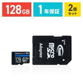 【まとめ割 2個セット】microSDカード 128GB Class10 UHS-I対応 高速データ転送 SDカード変換アダプタ付き 最大転送速度80MB/s マイクロSD microSDXC クラス10 スマホ SD