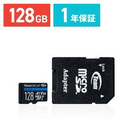 microSDカード 128GB TEAM製 Class10 UHS-I対応 高速データ転送 SDカード変換アダプタ付き 最大転送速度80MB/s マイクロSD microSDXC クラス10 スマホ SD 入学 卒業