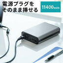 モバイルバッテリー コンセント AC出力対応 大容量 USB iPhone iPad スマホ タブレット 携帯ノートパソコン ノートPC …