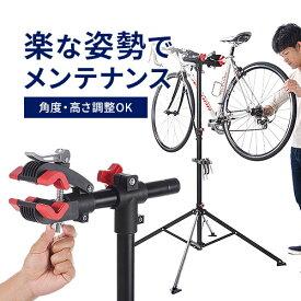 自転車スタンド メンテナンススタンド 118〜200cm 工具トレー付 ワークスタンド ディスプレイスタンド クロスバイク ロードバイク フレーム サイクル