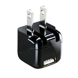 USB-ACアダプタ USB充電器 iPad・iPhone・スマートフォン(スマホ)対応 1ポート 1A 小型 ブラック iPhone8/8 Plus対応 [ACA-IP32BKN]【サンワサプライ】