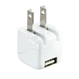 USB-ACアダプタ USB充電器 iPad・iPhone・スマートフォン(スマホ)対応 1ポート 1A 小型 ホワイト iPhone8/8 Plus対応 [ACA-IP32WN]【サンワサプライ】