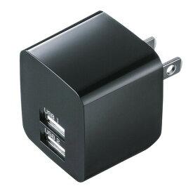 USB充電器(2ポート・2.4A・小型・ブラック) iPhone8/8 Plus対応