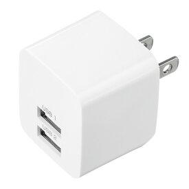 USB充電器(2ポート・2.4A・小型・ホワイト) iPhone8/8 Plus対応
