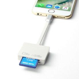 Lightningカードリーダー(microSD/SD・iPhone・iPad対応・MFI認証)