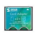 microSD→CFカード変換アダプター(デュアルスロットタイプ・SDXC対応)[ADR-MCCF2]【ネコポス対応】【楽天BOX受取対象商品】