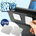 激冷 2枚セット ノートパソコン冷却パッド ノートPCクーラー 貼るだけで強力冷却 ゲーム機やACアダプタも使用可能 iPa…