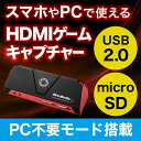 【6月13日値下げしました】ゲームキャプチャー(Aver Media・HDMI・録画・ライブ配信・1080p/60fps)[AVTC878]【ア…