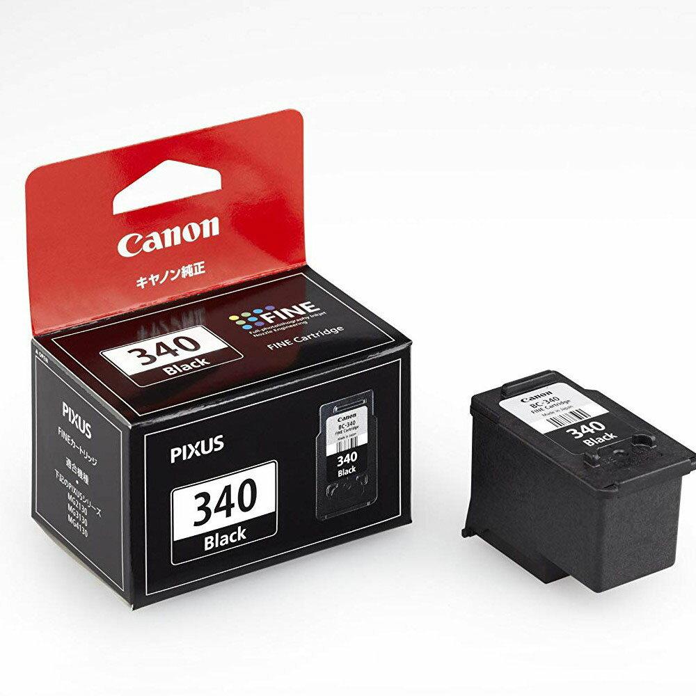 【まとめ割 2個セット】キャノン 純正インク BC-340 (ブラック) FINEカートリッジキヤノン 【Canon】【送料無料】