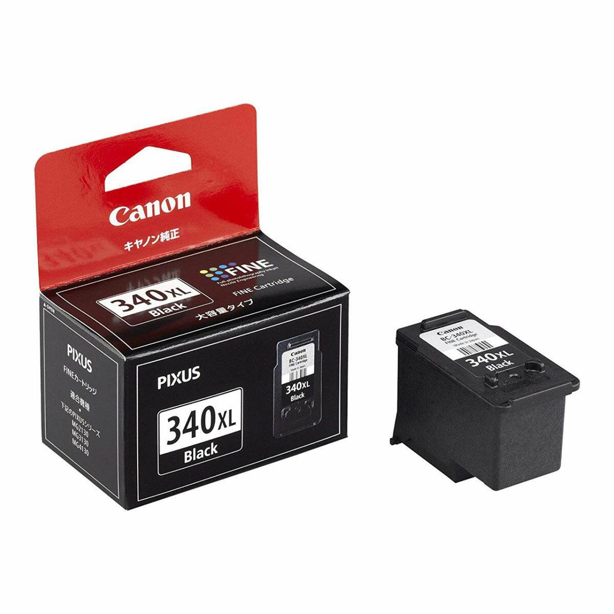 【まとめ割 2個セット】キャノン 純正インク BC-340XL (ブラック・大容量) FINEカートリッジキヤノン 【Canon】【送料無料】