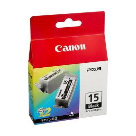キャノン 純正インク BCI-15BLACK (ブラック・2個パック) インクタンク キヤノン 【Canon】