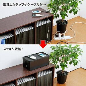 ケーブル&タップ収納ボックス(Mサイズブラック)